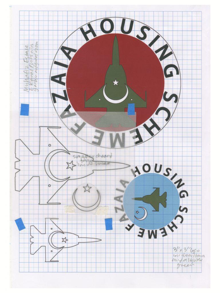 The Logo Commission | Fazaia Housing Scheme