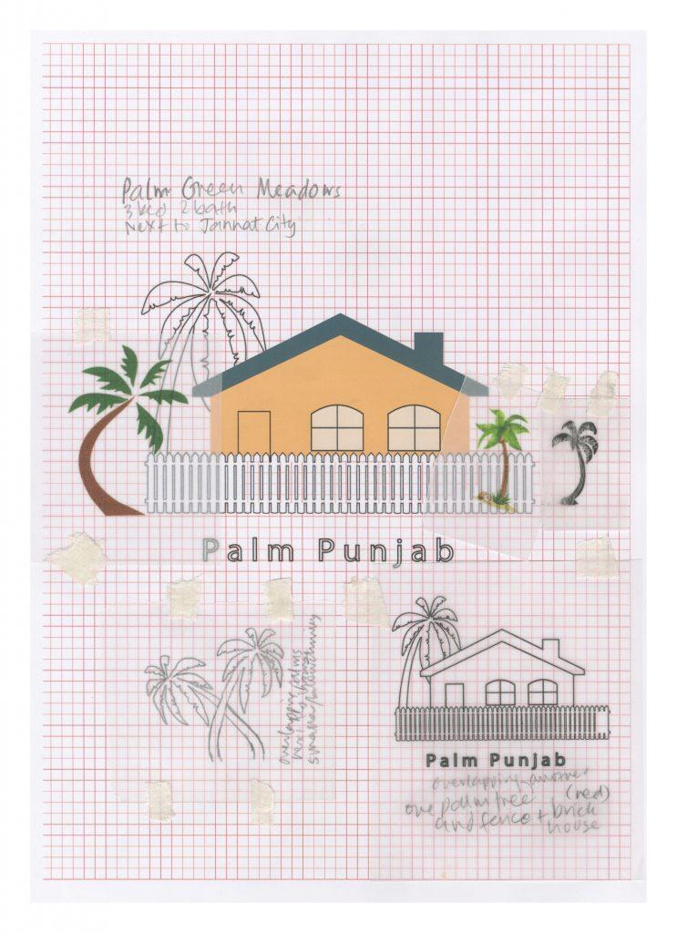 The Logo Commission | Palm Punjab